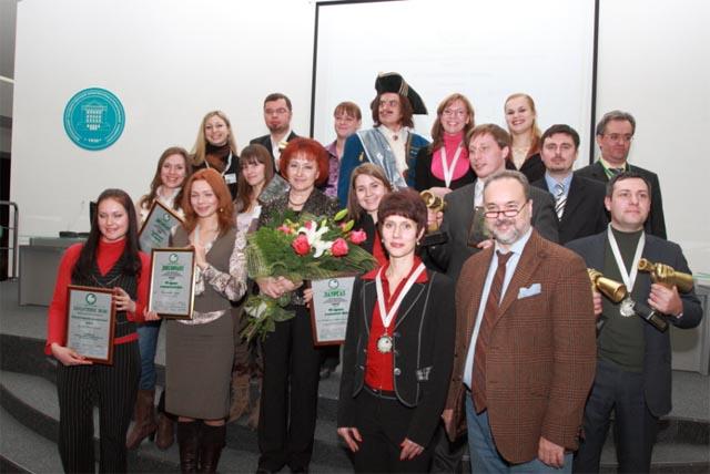 Премия rupor 2009
